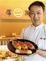 豊岡発「ちくわパン」人気 東京のアンテナショップ