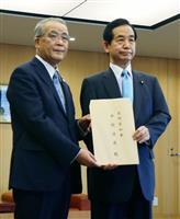 フル規格前提なら拒否と佐賀県知事 新幹線協議で
