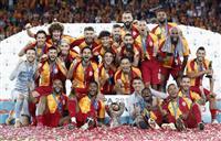 長友のガラタサライV サッカーのトルコ・スーパー杯