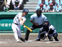 明徳義塾が藤蔭破る 夏の甲子園第3日第2試合
