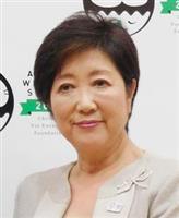 羽田新ルート、東京都知事「五輪の円滑実施に重要」