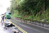台湾北東部でM6・0の地震 台北でも大きな揺れ