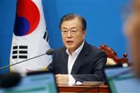 【宮家邦彦のWorld Watch】「韓国を失う」のは誰か