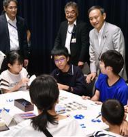 菅官房長官が拉致を学ぶ子供のイベント視察