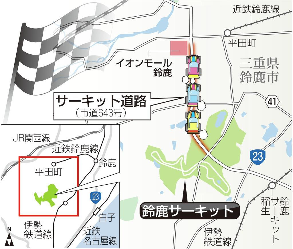 8月22日に実施される公道パレードのルート