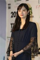モデルの新川優愛さんが結婚、一般男性と