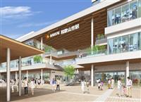 和歌山市駅の複合施設 名称は「キーノ和歌山」