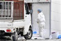愛知・豊田市で豚コレラ 約300頭殺処分へ