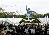 両陛下、長崎の犠牲者悼みご黙祷
