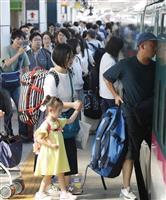 夏の帰省ラッシュ始まる 新幹線乗車率130%も