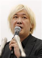 津田大介氏登壇のシンポジウム中止決定 神戸市