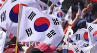 韓国国旗が逆さまに 世界セーリングでミス