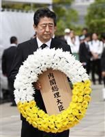 安倍首相、長崎原爆犠牲者慰霊平和祈念式典あいさつ全文