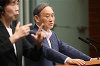 韓国、石炭灰の輸入検査強化 菅長官「情報収集行い適切に対処」