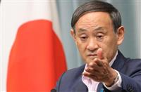 菅長官「今後の活躍を期待」 小泉進次郎氏の実績評価
