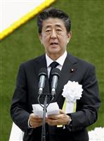 首相、日米貿易交渉で「早期成果目指す」