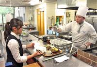 那須りんどう湖レイクビュー「学生レストラン」、未来のシェフら調理・接客