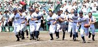 鳴門が2回戦へ 全国高校野球選手権第4日