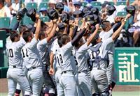 【夏の甲子園】宮城・仙台育英、猛打で圧倒 20得点で初戦突破