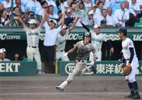 習志野終盤の粘りで逆転 夏の甲子園第4日第3試合