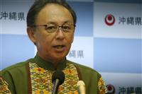 沖縄県知事、日韓関係悪化「沖縄観光に影響」