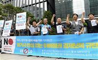 韓国でユニクロ1店閉鎖へ 不買運動とは「無関係」