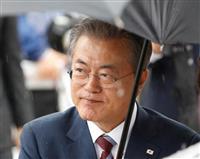 韓国で内閣改造 科技相に「半導体の権威」を起用
