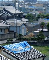 大阪北部地震の復興状況把握へ 摂津市が被災世帯にアンケ