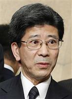 佐川氏ら再び不起訴 刑事責任問えず、大阪地検特捜部