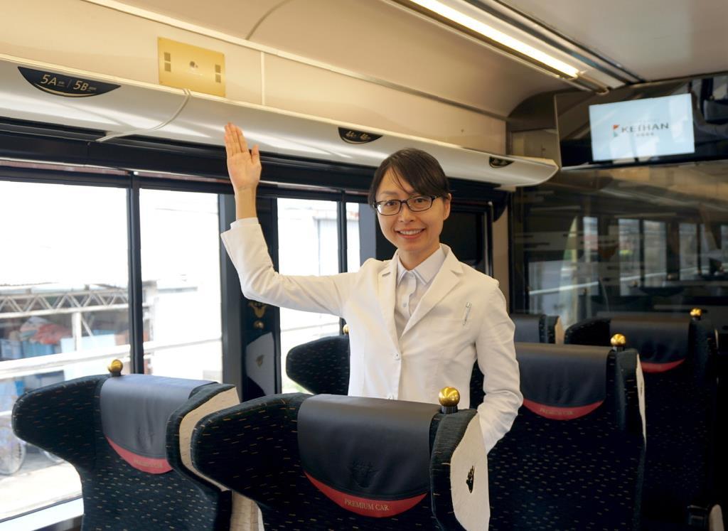 京阪電鉄の「プレミアムカー」に設置されたナノイーXの発生装置=9日、大阪府寝屋川市
