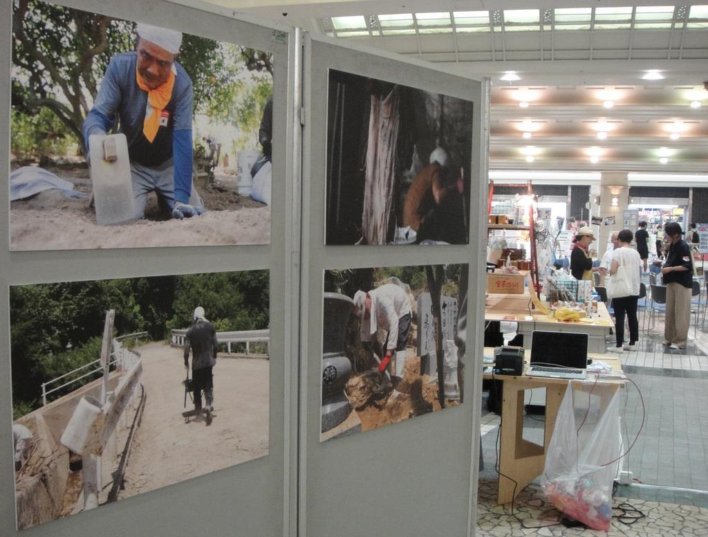 ボランティアたちの姿を撮影した「ボラ写展」=広島市南区