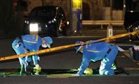 横浜路上2人刺傷 現場近くの男を逮捕 殺人未遂容疑
