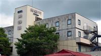 ホテル経営者死なせた宿泊客起訴 山梨、トラブルで暴行