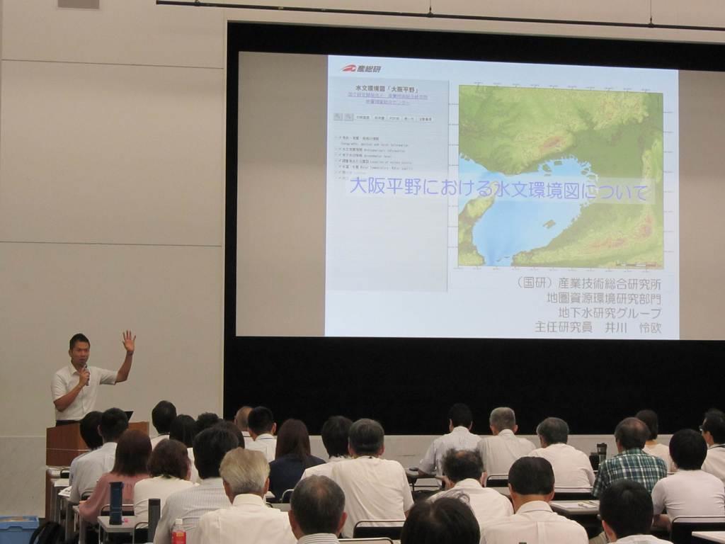 地中熱の利用を促進するセミナーが開催された=大阪市住之江区