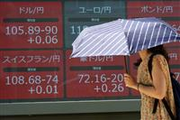 NY円、一時105円27銭 7カ月ぶり円高水準 米中対立の長期化懸念で円買い