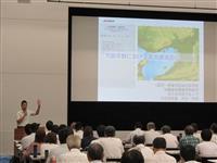 地中熱利用で省エネを 大阪府市の団体がセミナー