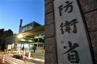 防衛省「日本の安全保障に影響ない」 北飛翔体発射で