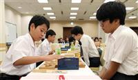 【小・中学校将棋団体戦】宮崎大教育学部付属中3位