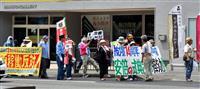 長崎原爆の日 政治的デモ「自己満足に過ぎない」 批判強まりトーンダウンも