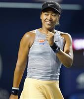 大坂が女子テニスの世界1位復帰へ 上位選手の敗退で