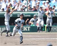 熊本工が延長サヨナラ勝ち 夏の甲子園第5日第2試合