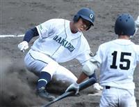 岡山学芸館が広島商に逆転勝ちで3回戦へ 夏の甲子園第5日第3試合
