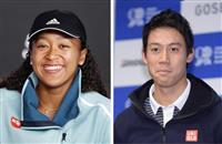 大坂、錦織は2回戦から テニスのW&Sオープン