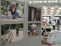 西日本豪雨のボランティア写真展 広島