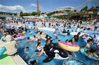 【動画あり】「ひらパー」プール大盛況 関西各地で最高気温上位