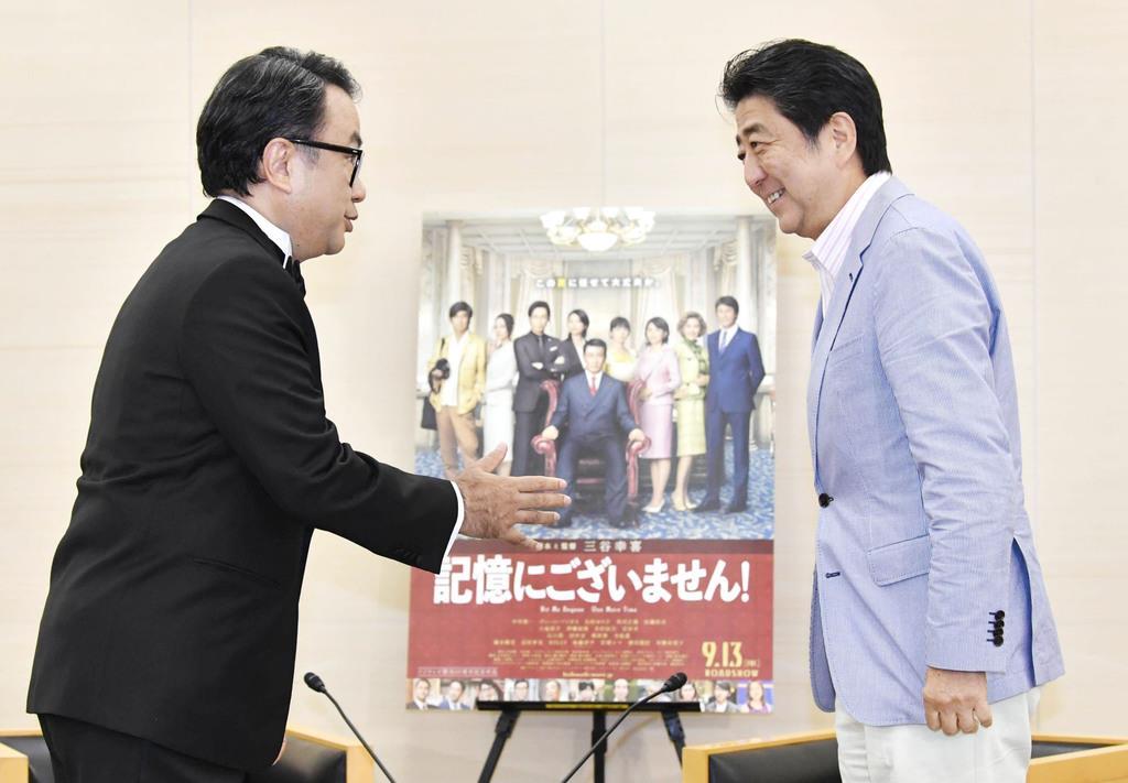 安倍首相が「記憶失った首相」の三谷監督映画鑑賞「楽しめた」