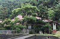 「DIY」学びながら古民家も改修 島根県邑南町