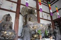 重文・阿弥陀如来坐像修理へ 奈良の喜光寺
