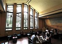 日本に息づくライト建築 自由学園「明日館」