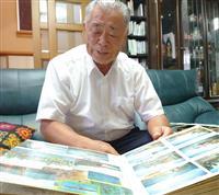 「日本に戻りたい」トラック諸島空襲の遺族、沈没船に残る父の思い代弁